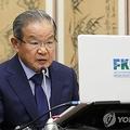 韓国団体 輸出規制緩和を要請