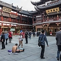中国メディアは、日本には物乞いをする人がほとんどいないと紹介し、「日本人はホームレスとして生活することはあっても、物乞いだけは絶対にしようとしない」と伝え、その理由を考察する記事を掲載した。(イメージ写真提供:123RF)