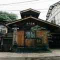 草津温泉の湯長を巡り騒動に 廃止派の町民は「時間湯は宗教みたい」
