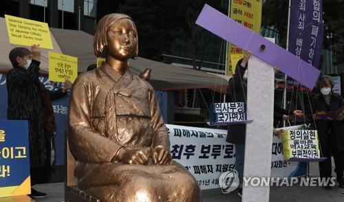 [画像] 慰安婦被害者の訴え却下を非難 控訴の意向表明=韓国支援団体