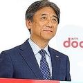 NTTドコモの吉澤和弘社長 携帯違約金千円は「衝撃的だった」
