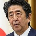 経済を迷走させる安倍政権の致命的な勘違い 日本は貿易立国でない?
