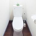 中国メディアは、中国人旅行客の多くは日本のトイレに「飲食禁止」の張り紙がある理由が分からずに頭を捻っていたと論じる記事を掲載した。(イメージ写真提供:123RF)