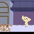 新生姜が踊るCGアニメに「人類に早すぎ」と困惑の声