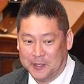 辞職し再出馬するN国党・立花氏
