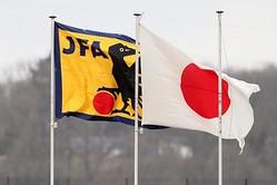 日本代表およびチリ代表の公式会見・練習は中止に…JFAが発表
