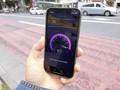 SIMフリーiPhone 12で5Gを試す  取り扱いなしの楽天は?(石野純也)