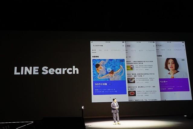 [画像] LINEが「検索」に参入、インフルエンサー検索や弁護士相談も