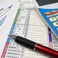 高く見積もりすぎ?多くの人が勘違いしている所得税の計算方法