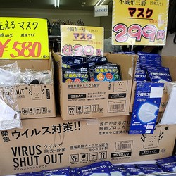 「マスクバブル崩壊」?新大久保の相場は1枚約50円に値下げも客ら素通り…飽和状態と異業種販売の理由とは