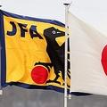 日本代表vsチリ代表の国際親善試合 地震の影響考慮し18時に判断