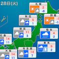 28日の朝までに東京23区でも積雪のおそれ 西日本は季節外れの大雨か