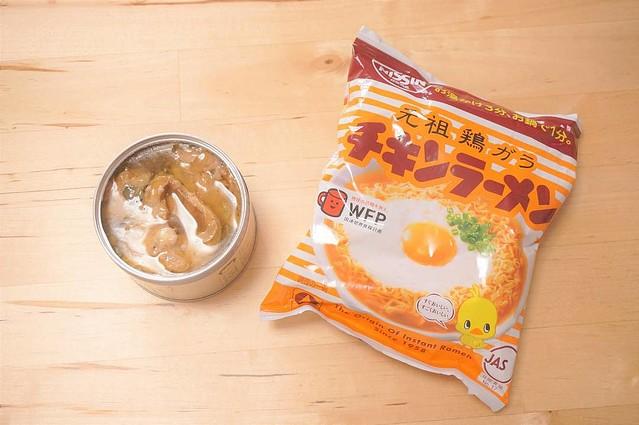 チキンラーメンとサバ缶が絶品。普段から食べたい防災レシピ