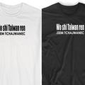 台湾でも販売されるチェコ発の「私は台湾人」Tシャツ=politikunatriku.czのフェイスブックから