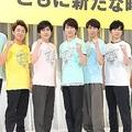 (左から)水卜アナ、羽鳥慎一、嵐、浅田真央、徳光和夫('19年、『24時間テレビ愛は地球を救う』記者会見)