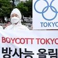 2019年8月、ソウルで東京五輪ボイコットを訴えるデモ隊(Penta Press/時事通信フォト)