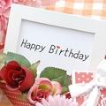 4月3日は大泉洋さんと、あの「画伯」俳優の誕生日