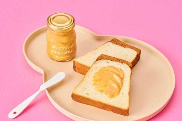 プリン好き必食!生食パン専門店「だってプリンがすきなんだもん。」が岐阜市にOPEN