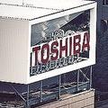 危機的な状況から脱出 「東芝危機」が日本の産業界に残した重い教訓