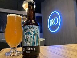 クラブ初の公式オリジナルクラフトビール「FRO AGARI YELL」。様々な想いが込められている。(C)川崎フロンターレ