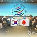 韓国政府は11日、日本による輸出規制問題を世界貿易機関(WTO)に提訴する方針を決めた(コラージュ)=(聯合ニュース)