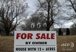 「売り家」の看板(2013年3月28日撮影、資料写真)。(c)JEWEL SAMAD / AFP