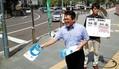 畠山和也・元衆院議員が日米貿易協定の基本合意に怒り「国会質疑を」