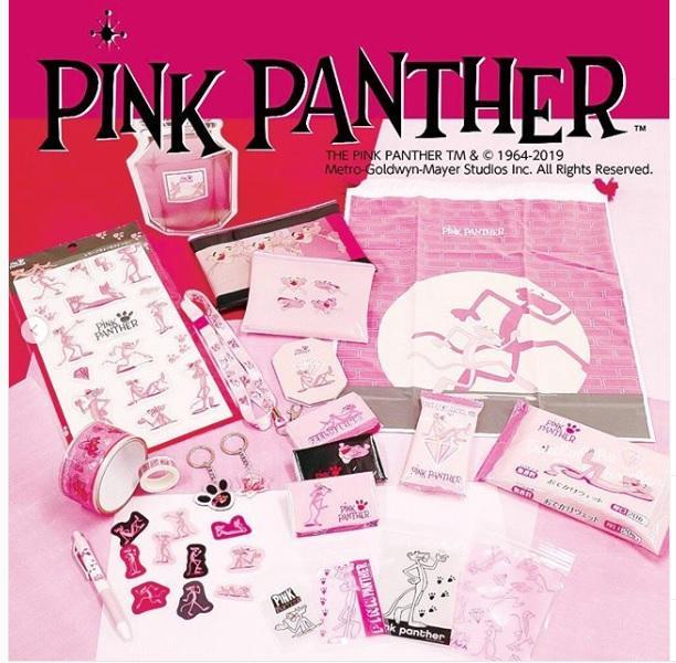 可愛さ100点超! 歌姫もコラボした「ピンクパンサー」がダイソーで大量出現中!