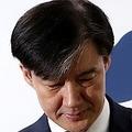韓国法相の辞意 大統領府も当惑