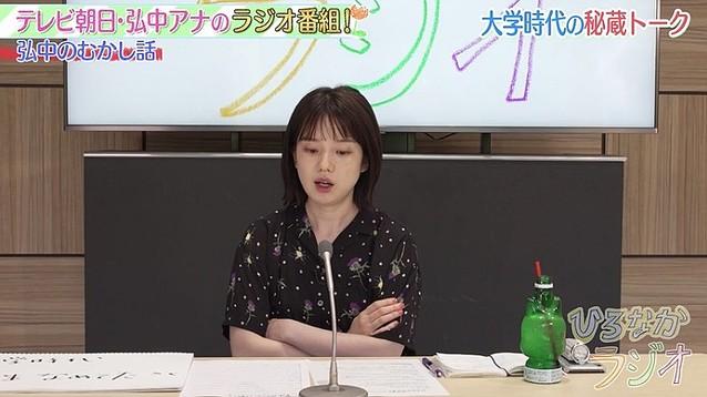 弘中綾香アナは大学生時代に人生をナメてた? 就活は「いけるっしょ」