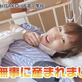HISAKOのYouTubeチャンネルより https://www.youtube.com/channel/UCgLt6RS5cHmL6i15sbu2kGw