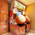 太鼓の達人が設置されている部屋の写真(提供:Best Delight Group)