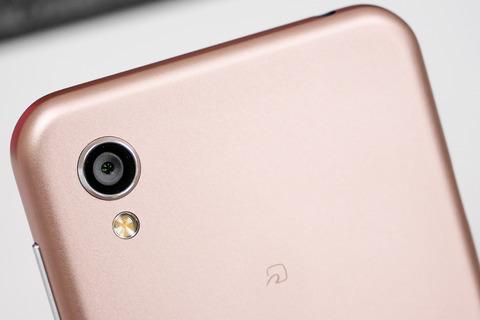 ef90355b0a au版とUQ mobile版のAQUOS sense2はともに製品型番が同じ「SHV43」となっており、外観もauではこの秋冬モデルから「Xperia  XZ3 SOV39」や「Galaxy Note9 SCV40」なども ...