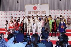 第69回NHK紅白歌合戦の初出場者の記者会見の様子