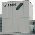 「アメトーーク!」で他局番組の特集 変化するテレビ業界の意識