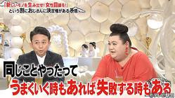 マツコ&有吉、昨今騒がれている新幹線マナーについて提言「応援上映みたいに…」