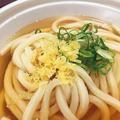 丸亀製麺「氷だし」の夏うどん