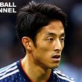 日本代表の森岡亮太【写真:Getty Images】