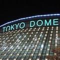 巨人の本拠地・東京ドーム