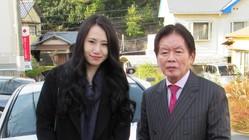 紀州のドンファン殺害事件 須藤早貴被告の「違反切符」を入手!