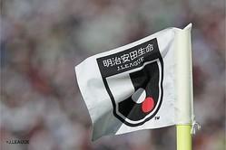 Jリーグが公式戦再開の延期で全クラブと合意と発表…4月3日の再開を目指す