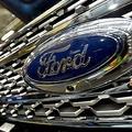 再上陸の可能性は? 世界的な巨大メーカー「フォード」が日本を去った本当の理由