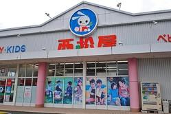 全国に1000店超の店舗がある西松屋チェーン