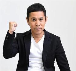 岡村隆史が槇原敬之容疑者の逮捕に言及 薬物依存の怖さを語る
