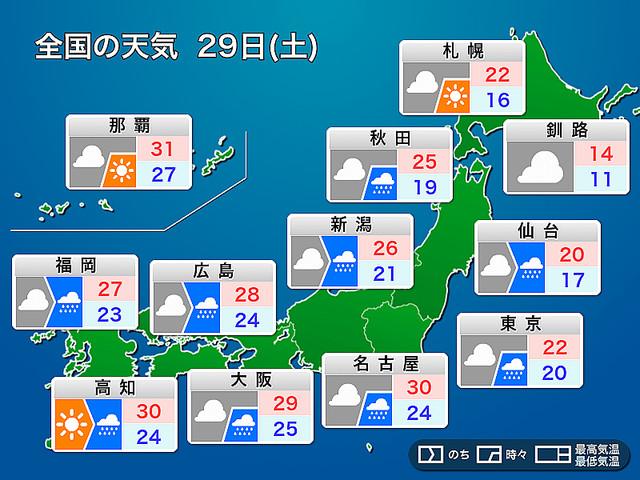 梅雨明け 東京 2019
