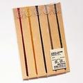 赤・黄・青・グレー・グリーンの5色が入っている無印良品のしおりシール5本組