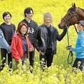 志村どうぶつ園出演の「白井家」愛馬を違法に解体か