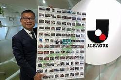 明治安田生命の全国の店舗からメッセージが寄せられていると話す村井チェアマン。写真提供:Jリーグ