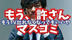 Daigo公式YouTubeチャンネルより https://www.youtube.com/user/mentalistdaigo/videos?app=desktop