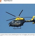男に懲役6か月を言い渡した裁判官(画像は『Bradford Telegraph & Argus 2021年2月27日付「Man jailed for shining laser on police helicopter he thought was UFO」』のスクリーンショット)